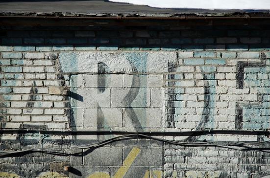 Troy Williams Street Alley faded signage DSC_0538.jpg